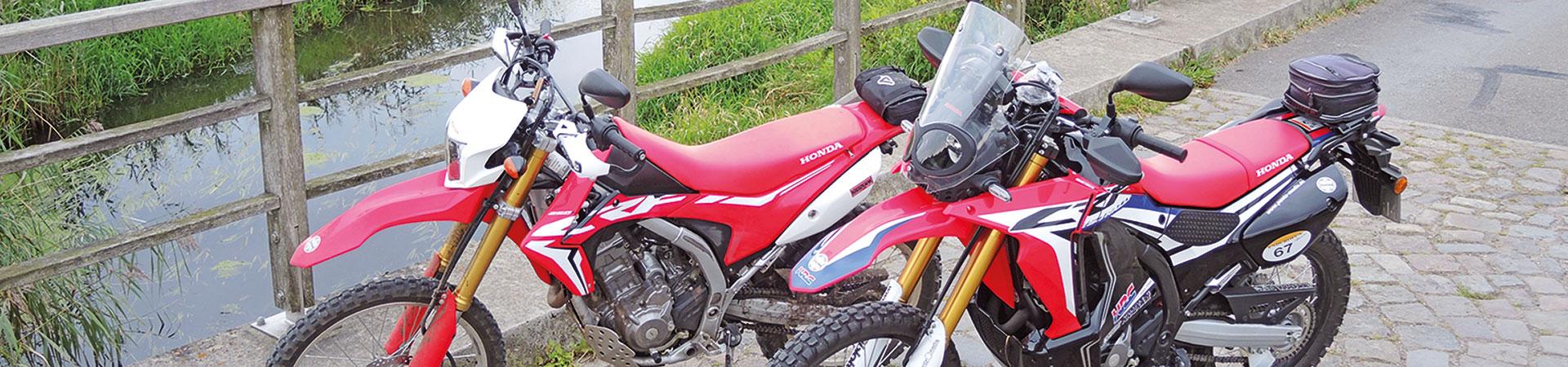 Honda-CRF-250-L-und-Rallye