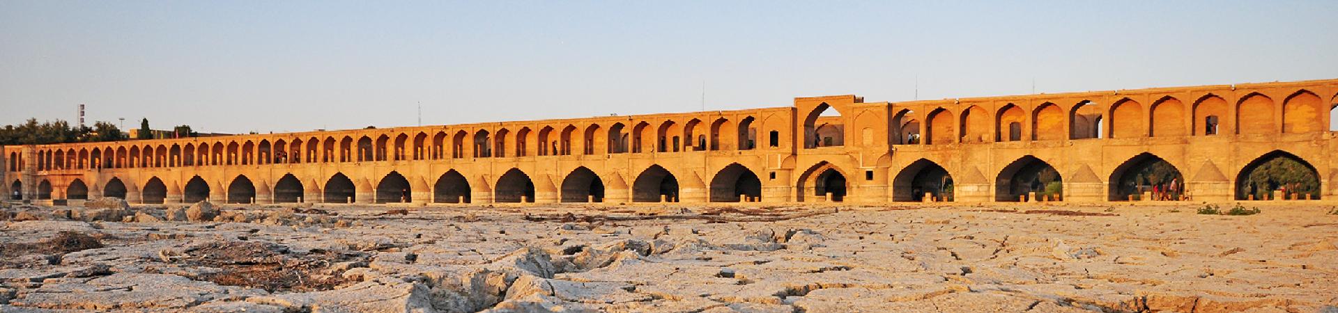 Titelbeild-Isfahan-Allah-Masala_26-07-2017_2b73d